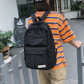 書包女韓版高中初中原宿ulzzang雙肩包大容量簡約百搭小學生背包 快速出貨