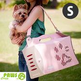 V2伊西歐寵物提箱-S號 外出籠 貓狗外出提袋 外出包 寵物包 瘋狂爪子【YV6612】快樂生活網