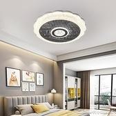 雙十一特價 風扇燈超薄吸頂燈帶電風扇燈吊頂一體現代簡約吊燈餐廳臥室燈靜音吊扇燈