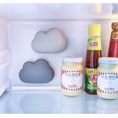 雲朵造型 吸盤式 冰箱活性碳除味盒  不挑款 【庫奇小舖】