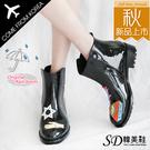 雨鞋 韓國空運 街頭嘻皮風 搶眼圖騰 防水漆皮中筒雨靴【F713048】版型正常/SD韓美鞋