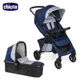 Chicco Kwik.One 輕量休旅秒收車(附腳套+雨罩)+手提嬰兒床-海軍藍