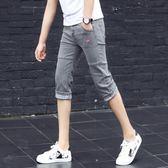 夏季薄款韓版修身彈力青少年潮牛仔短褲 JD1450 【男人與流行】