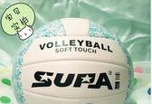 85折【優選】世霸排球5號充氣軟式小清新排球大學生專用開學季