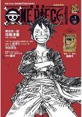 ONE PIECE 航海王特刊 (首刷附錄版)01