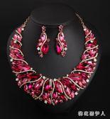 奢華藍水晶寶石項鍊耳環套裝鎖骨時尚夸張女禮服晚宴配飾品 DN20818【棉花糖伊人】