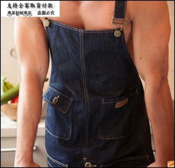 小熊居家woocao窩巢 男士牛仔圍裙 時尚咖啡店廚房烘焙西餐廳工作服 定制印logo特價
