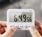計時器 計時器提醒器學生做題學習考研靜音計時鐘時間管理廚房烘焙定時器【快速出貨八折下殺】