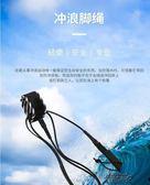 沖浪板安全腳繩 安全用品黑色腳繩 SUP板浮潛水繩水上沖浪板繩 街頭布衣