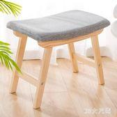 換鞋凳家用門口穿鞋凳北歐簡約實木腳小凳子省空間經濟型方凳矮凳 QG28634『MG大尺碼』