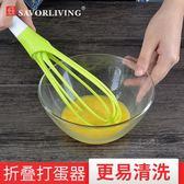 打蛋器 手動 家用手持式迷你攪蛋棒打雞蛋攪拌器廚房小工具 聖誕交換禮物