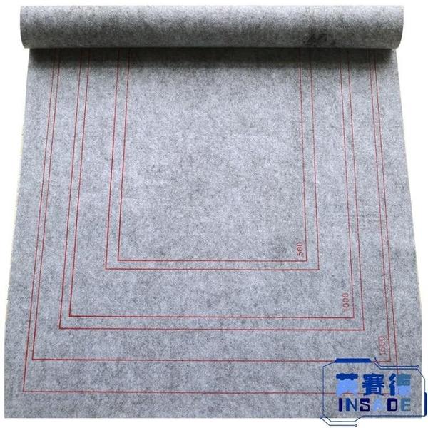 專業拼圖毯收納毯拼圖墊500 1000片拼圖收納毯【英賽德3C數碼館】