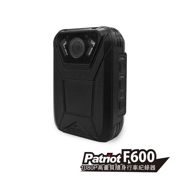 愛國者 F600 1080P高畫質 防水防撞 超廣角隨身行車紀錄器【速霸科技館】
