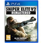 【PS4 遊戲】狙擊之神 V2 重製版《中文版》