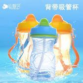 新年大促嬰兒防漏吸管杯帶背帶飲水杯小孩兒童水壺寶寶喝水杯幼兒學飲杯 森活雜貨