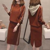 套裝網紅毛衣裙子兩件套秋裝女新款秋冬休閒時尚針織套裙
