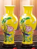 花瓶 189景德鎮陶瓷器花瓶擺件家居工藝品擺件荷花描金結婚禮品