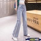 闊腿褲女高腰垂感淺色牛仔寬褲夏季2021款復古寬鬆直筒顯瘦拖地褲潮 8號店