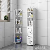 浴室收納衛生間置物架壁掛免打孔廁所洗手臺落地馬桶側邊櫃三角浴室YYJ【快速出貨】