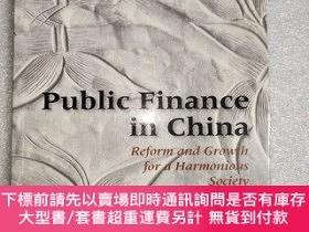 二手書博民逛書店Public罕見Finance in China Reform and Growth for a Harmonio