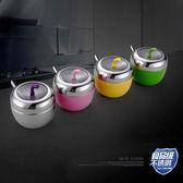 調味罐 不鏽鋼調料盒調料罐調料瓶調味罐調味瓶套裝廚房用品置物架調味盒