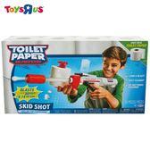 玩具反斗城 衛生紙發射器