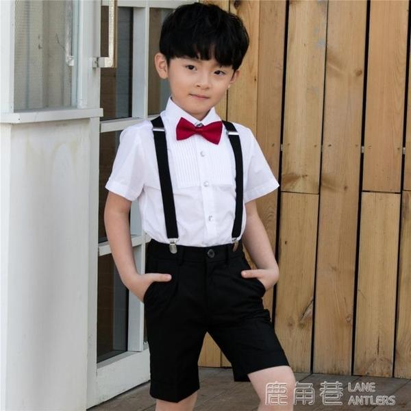 兒童禮服夏季短袖紳士套裝男童表演小主持人英倫風休閒鋼琴演出服 鹿角巷