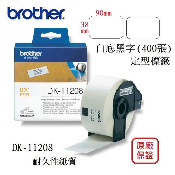 (免運) brother DK-11208 /DK 11208 原廠標籤貼標色帶 38X90 mm定型 白底黑字