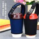 手搖飲料杯杯套 手提袋 黑/粉/灰 ◆86小舖 ◆