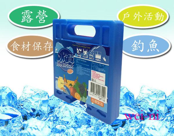 wei-ni 冰寶 (TH-755小) 台灣製 冰磚 環保保冷劑 冷煤劑 冷媒磚 冰箱冰桶專用 保冷袋專用