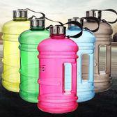 【全館】現折2002.2L運動水壺塑料健身房大容量啞鈴杯便攜水桶杯運動禮品水瓶