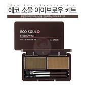 韓國the saem ECO雙色眉粉盒(2.5g*2) 2款可選【小三美日】