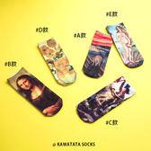 日本名畫系列腳踝襪/5色【558061509】