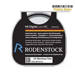Rodenstock HR UV 82mm 濾鏡 保護鏡 (公司貨)