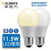 燈飾燈具【華燈市】億光 11.5W 省電LED燈泡 全電壓E27  白/黃光/無藍光保固一年 LED-00475
