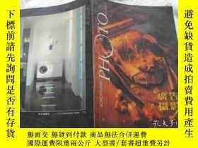 二手書博民逛書店廣告攝影罕見叢刊第十三輯(第13輯)Y13761 出版1993