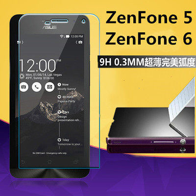 ZenFone 6/5免運(任選2件900)超薄防刮鋼化膜三星Note3 note2 S3 S4 New one M7 iphone 4/4S iphone 5/5S sony l39h Z1