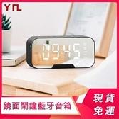 台灣現貨 5.0喇叭 鏡面鬧鐘音箱 鬧鐘音響 音響 音箱 喇叭igo