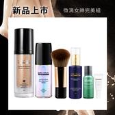 DR.CINK達特聖克 微滴女神完美組【BG Shop】粉底液+妝前乳