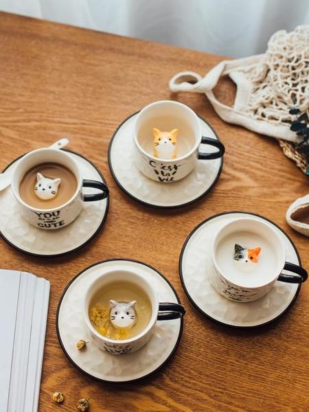 馬克杯 可愛小貓咪馬克杯女生陶瓷水杯子簡約文藝辦公室下午茶牛奶咖啡杯 歐歐