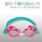 Stephen Joseph泳鏡(粉紅魚)