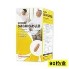 貝斯特 速清魚油 OMEGA-3 膠囊 90粒 (EPA360mg、DHA240mg) 專品藥局【2003820】