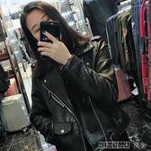 韓版學生百搭可愛皮夾克修身小外套潮