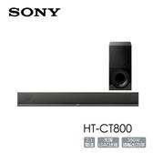 【出清特賣+24期0利率】SONY HT-CT800 2.1聲道 家庭劇院 2.1聲道 SOUNDBAR (加購價)
