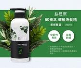 【台鹽生技】絲易康60植萃健髮洗髮精(柔順輕盈)350ml