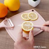 廚房刀具三件套陶瓷刀水果刀套裝家用切菜刀菜板瓜果刨砧板削皮器 秘密盒子