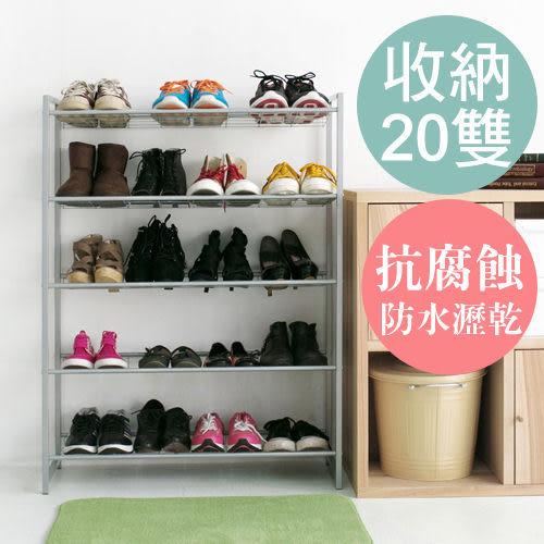 收納櫃 置物架 鞋櫃 鞋架【I0014】大容量烤漆五層鞋架 MIT台灣製ac 收納專科