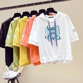 2021年夏季新款純棉ins短袖T恤女韓版寬鬆顯瘦百搭白色學生上衣潮 【端午節特惠】