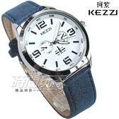 KEZZI珂紫 三眼造型數字指針錶 高質感 皮革錶帶 防水手錶 男錶 藍色 KE1538藍