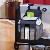 嬰兒床掛收納袋 嬰兒床掛袋收納袋圍欄掛袋嬰兒床頭掛袋置物袋配掛鉤懸掛更方便JD 寶貝計畫